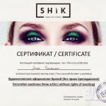 anna-belkina-diplomy-2016-1
