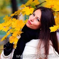 anna-belkina-otz1