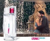 парфюм в подарок на 23 февраля
