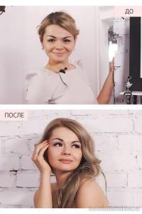 Визажист-стилист Анна Белкина