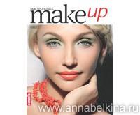 «Make up» выпуск 2 - книга уроков по макияжу от визажиста Анны Белкиной