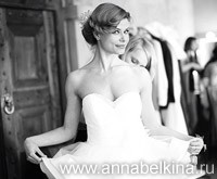 anna-belkina-make-2014