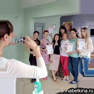 anna-belkina-brovi-04