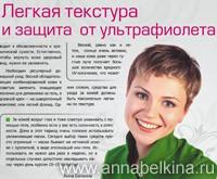 anna-belkina-spring2015