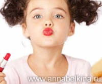 anna-belkina-make-up-6