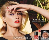 anna-belkina-summer-2015-make-up-0