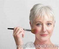 Anti-Aging-Makeup