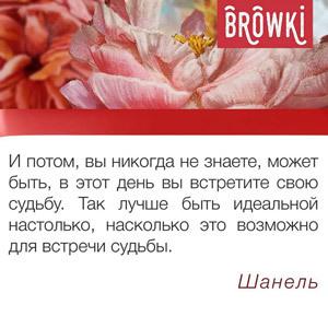 anna-belkina-browki-7