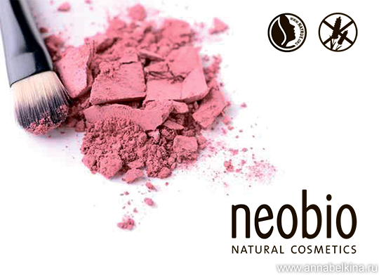 anna-belkina-make-up-neobio-2