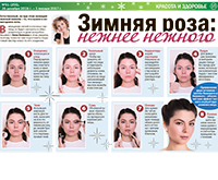 anna-belkina-make-up-2