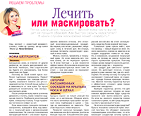 anna-belkina-press-1